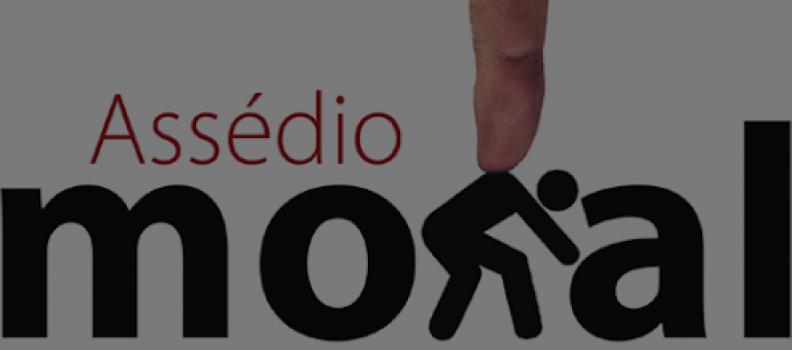 TST lança cartilha e vídeos sobre assédio moral